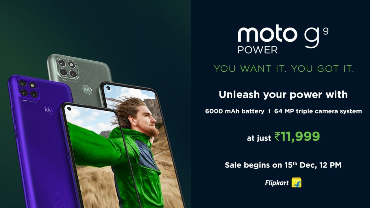 Moto G9 Power Price and sale date