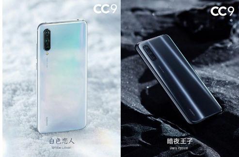 Xiaomi CC9 White and Black Colours