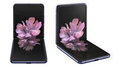 Xiaomi का नया फोल्डेबल फोन, सैमसंग Galaxy Z Flip-Style जैसे फोल्डेबल फोन पर चल रहा है काम