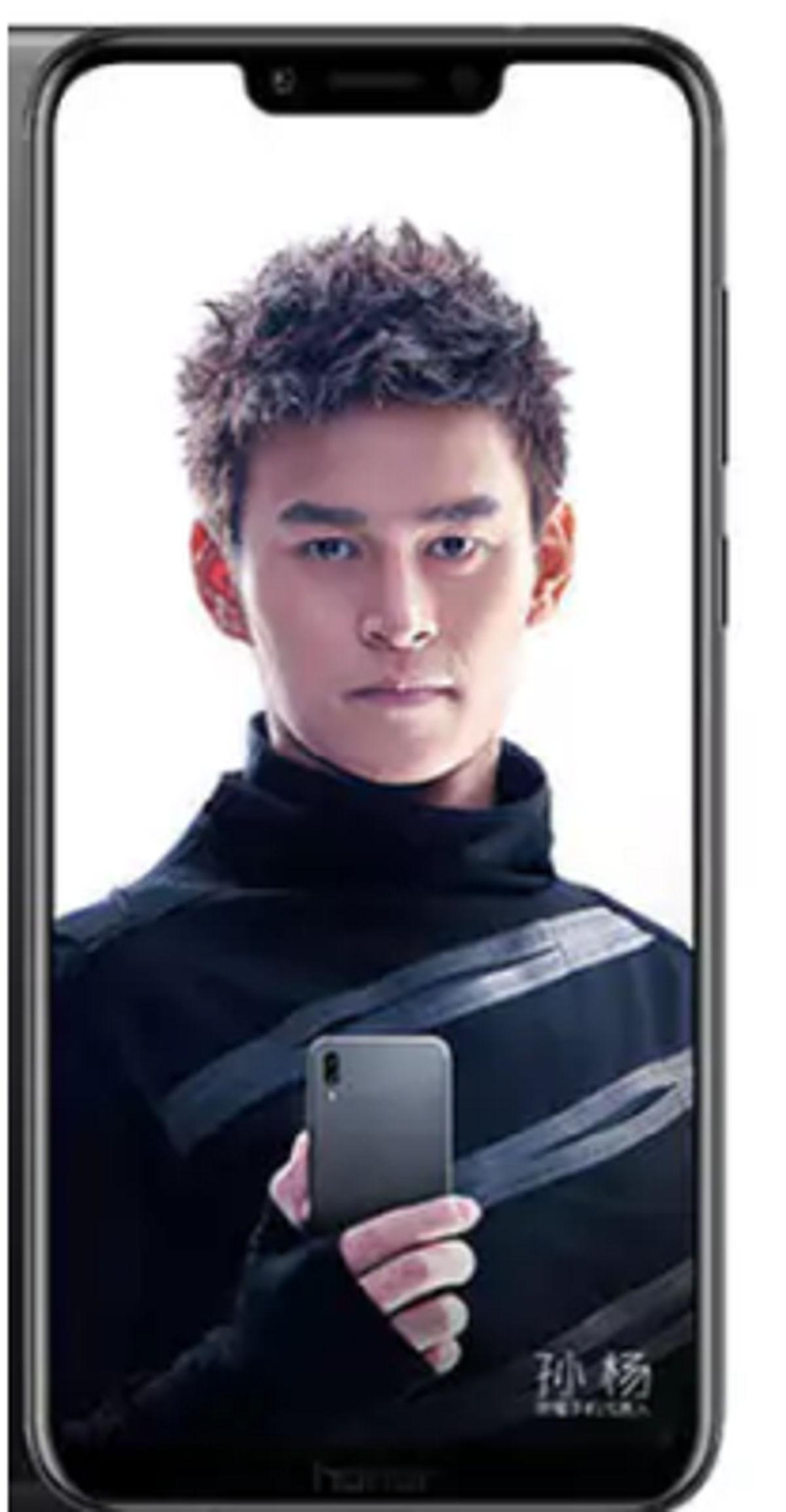 ହୁଆଵେଇ Honor Play 6GB