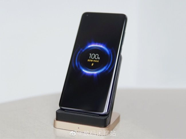 Xiaomi Mi 80W fast wireless charging technology launched