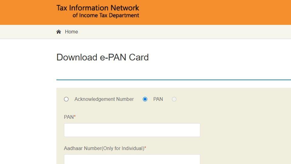 Een aangepaste e-PAN-kaart meer dan 30 dagen geleden downloaden