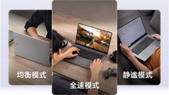New RedmiBook teased to come with Ryzen 4000 CPU and three performance modes