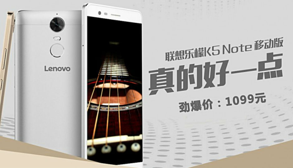 Lenovo K5 Note powered by MediaTek Helio P10 launched in China