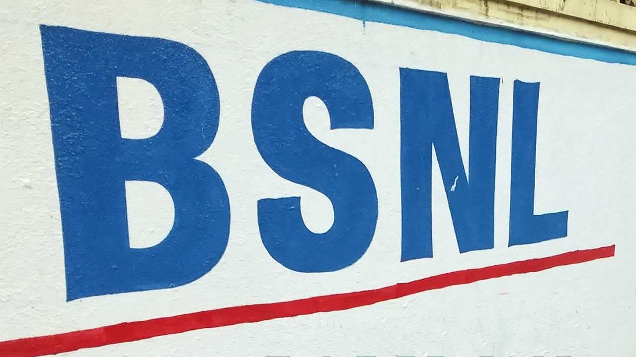 BSNL may finally jump on the 4G bandwagon soon