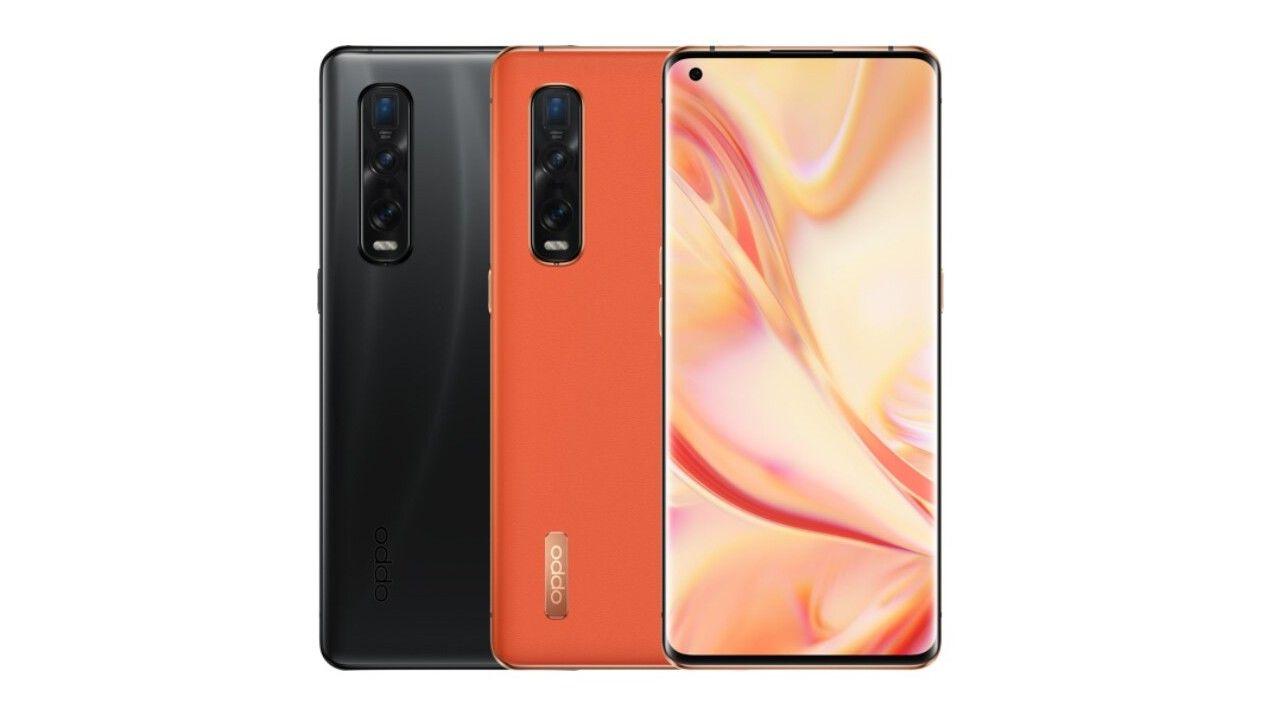 latest phones in 2020