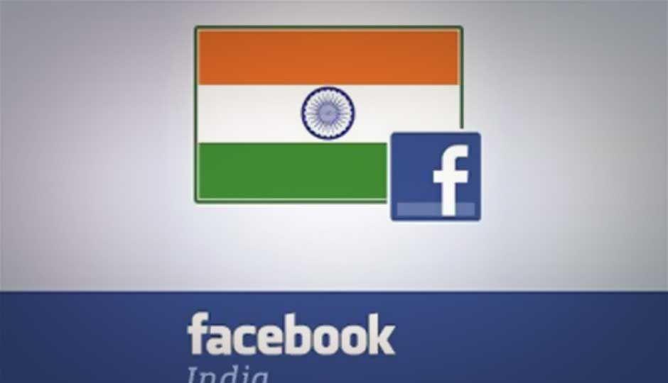 Login facebook mobile site online