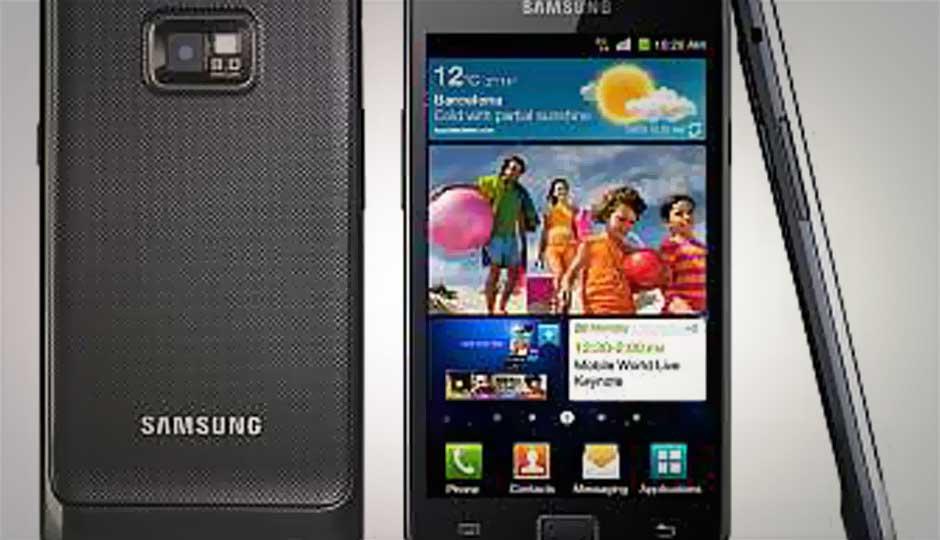 Samsung Galaxy S II to get Jelly Bean update soon; details ...