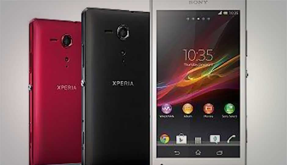 Sony Xperia SP Price in India