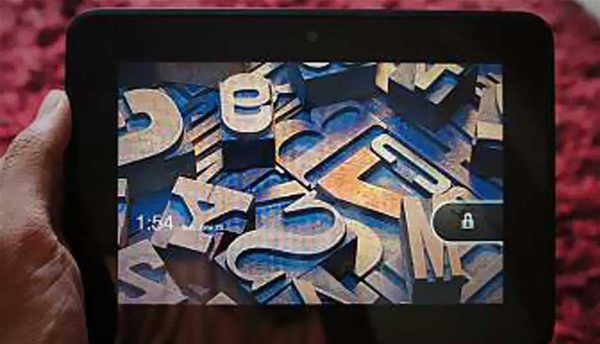 अमेजॉन Kindle Fire HD 7