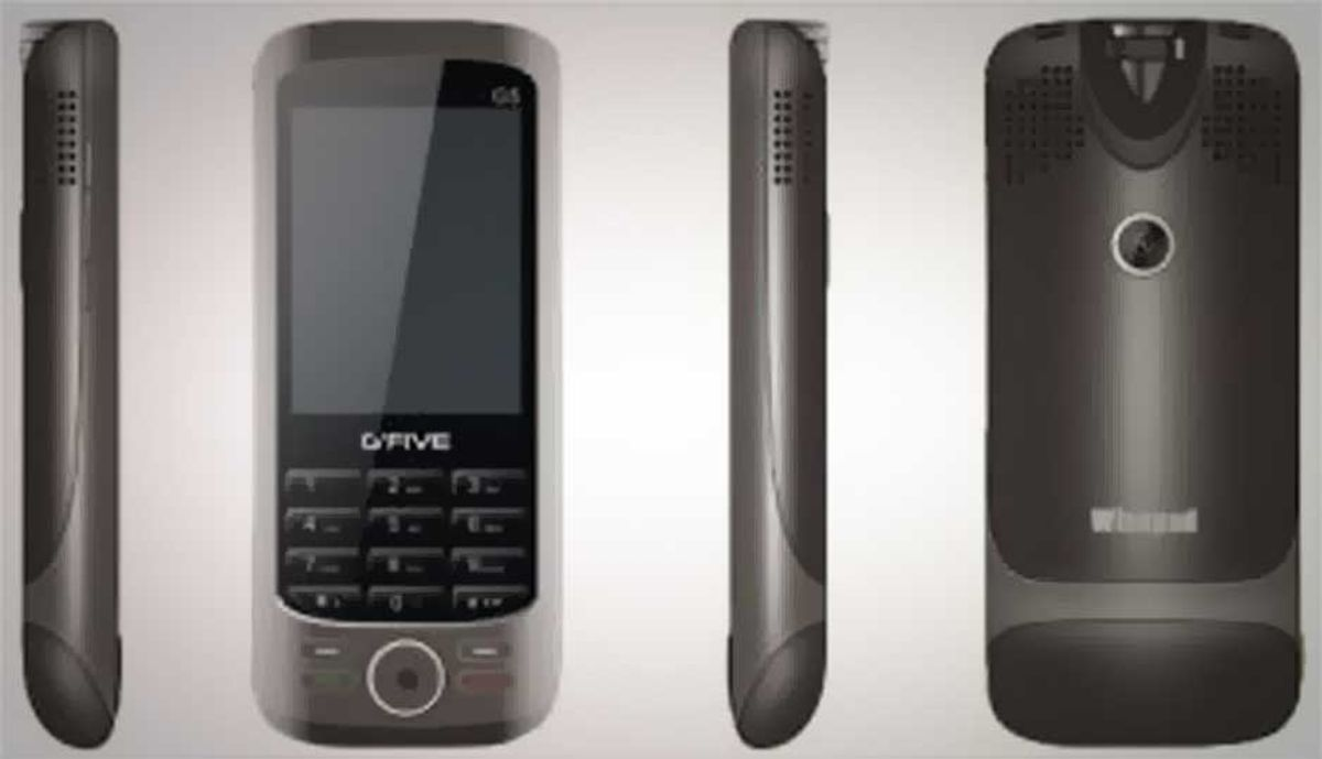 G'FIVE G5 - Inexpensive, short-range portable projector phone