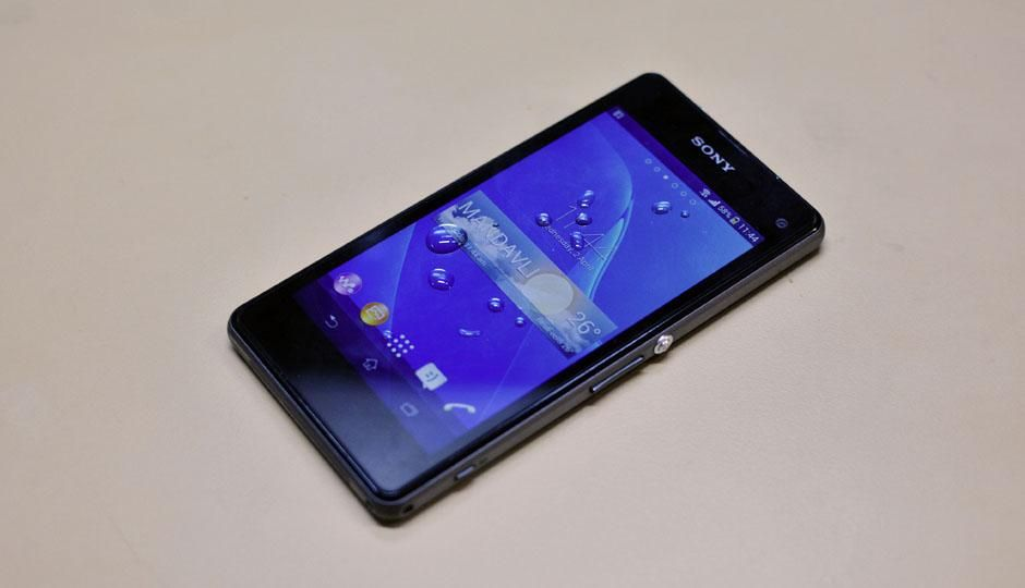 A class act: Sony Xperia Z1 Compact camera performance ...