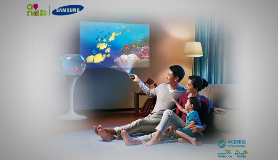 Samsung Galaxy Beam 2 Unveiled With 466 Inch Display And Built I