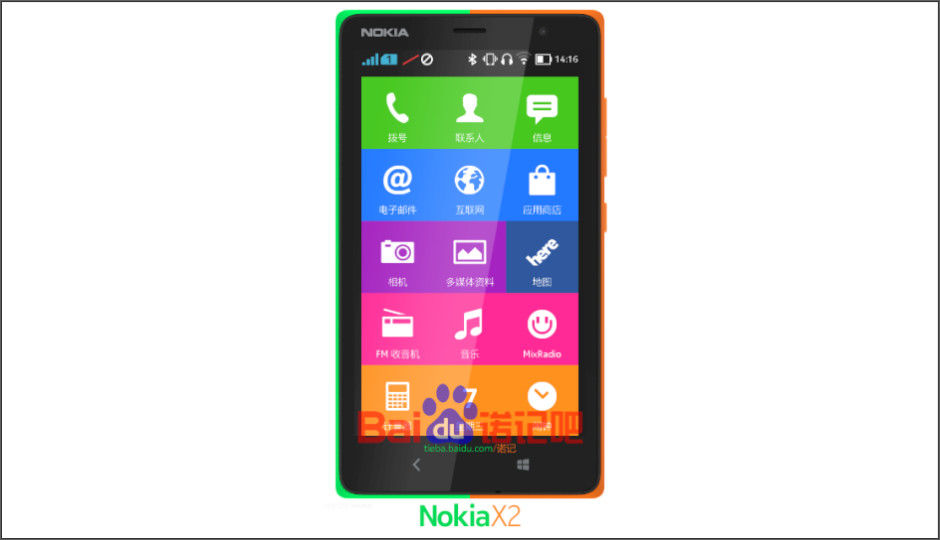 Nokia X2 to feature dual boot Windows Phone and Android: Rumor