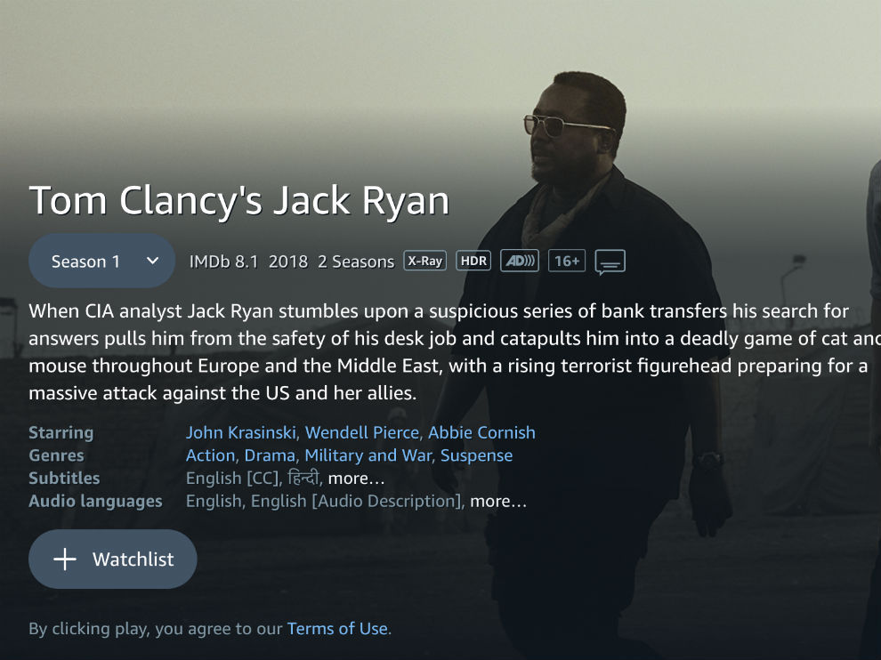 Prime Video supports HDR Playback