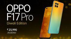 మస్త్ ఆఫర్లతో Oppo F17 Pro దివాళీ ఎడిషన్ సేల్ మొదలయ్యింది