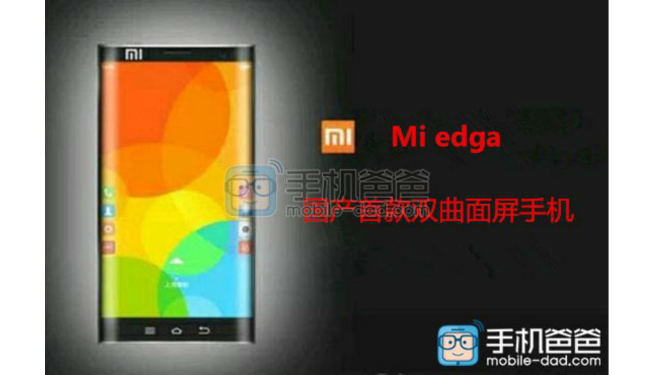 Xiaomi To Offer Dual Edge Curved Display On Mi Edge Digit