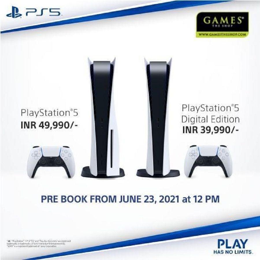 PS5 23 जून को फिर से स्टॉक करें