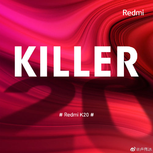 Redmi K20 confirmed to be company's next flagship phone