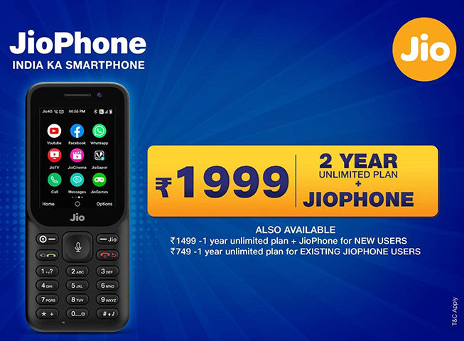 What is the new JioPhone 2021 offer?