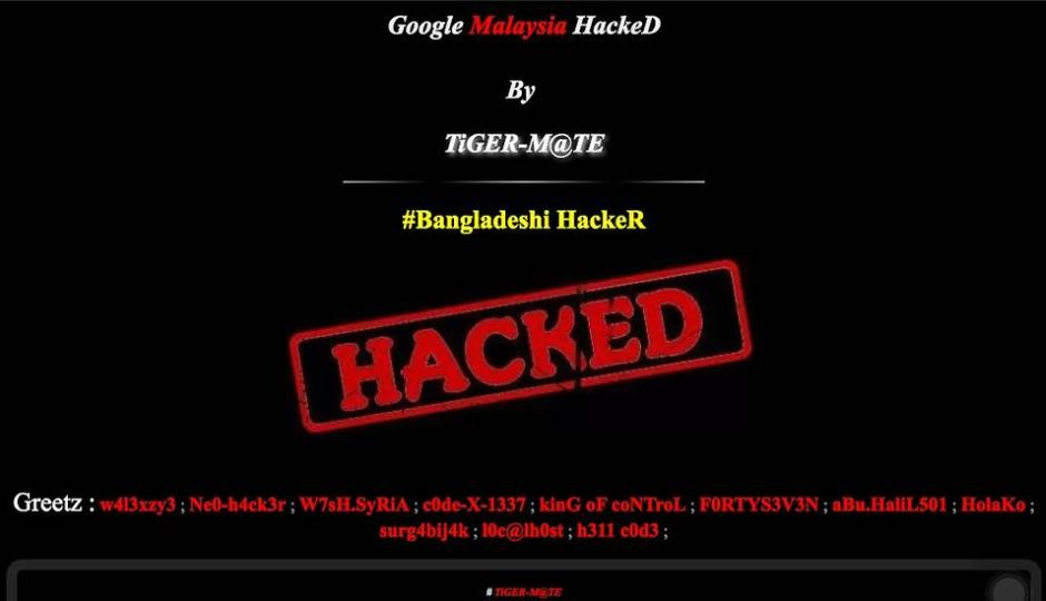 Google Malaysia site hacked by 'Tiger-Mate Bangladeshi