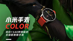 Xiaomi unveils Watch Color smartwatch with round display, colourful straps