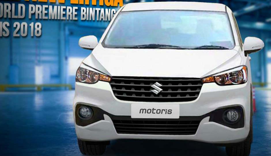 Here S What To Expect From The Upcoming Maruti Suzuki Ertiga Mpv