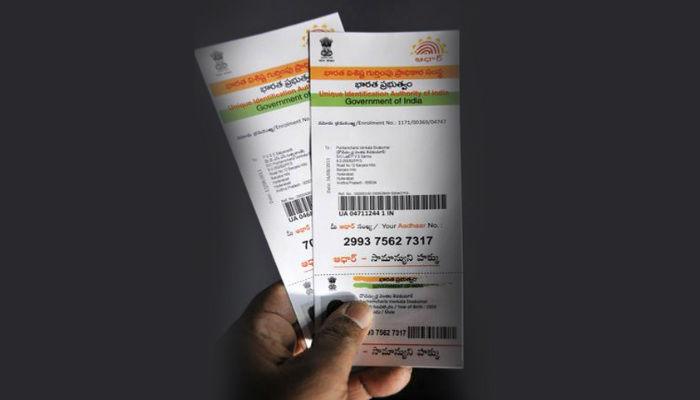 aadhaar card mobile number updation