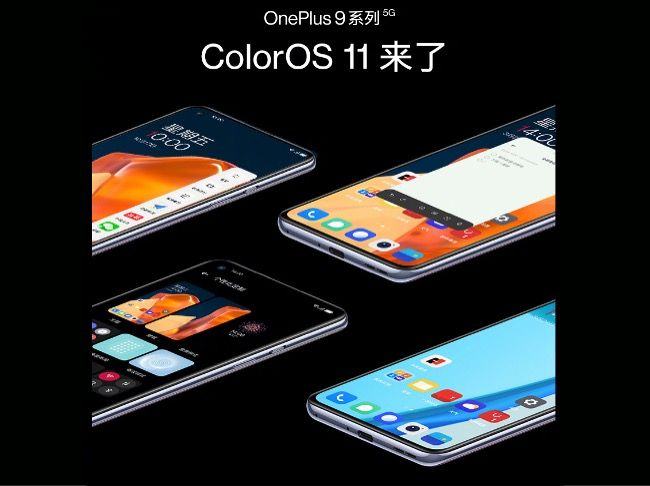 OnePlus has confirmed that the OnePlus 9 series in China will run on ColorOS instead of the HydrogenOS