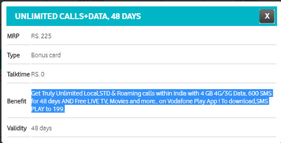 Vodafone Rs 255 plan