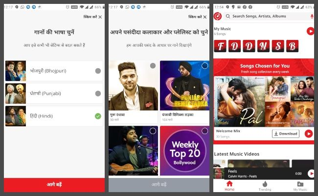 Airtel Wynk Tube music and video streaming app launched on