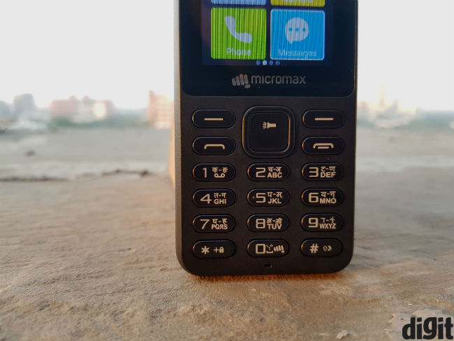 Micromax Bharat 1 First Look: Yet another competitor for the