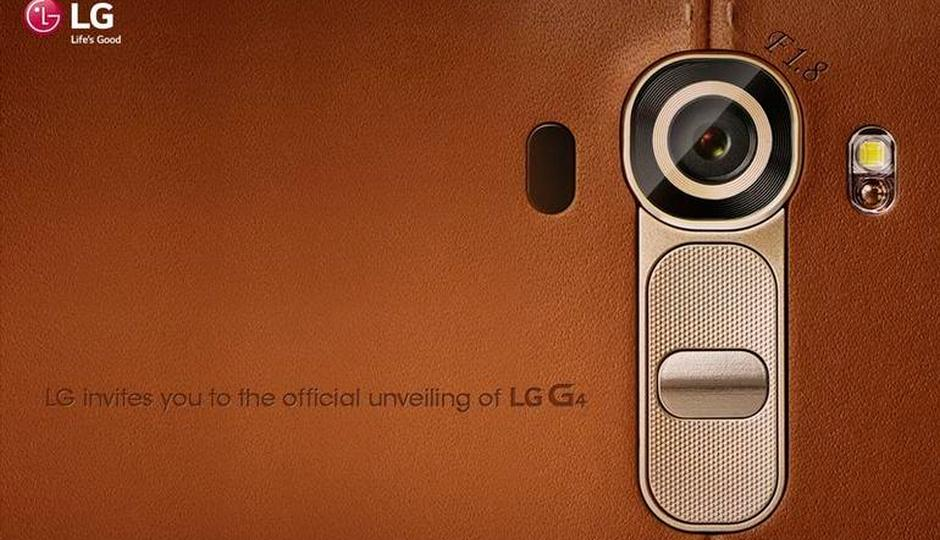 LG G4 event invitation confirms f/1.8 camera lens