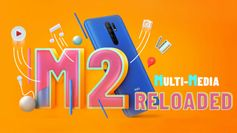 Poco M2 Reloaded with 4GB RAM launched in India: Price, specifications and availability