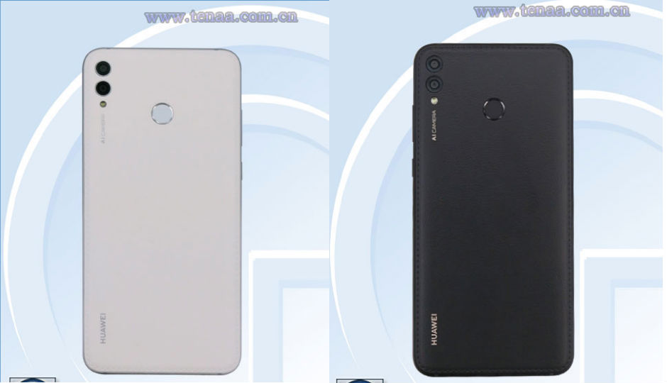 Huawei smartphone spotted on TENAA with leather back, Waterdrop
