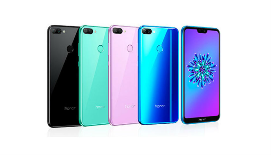 Image result for Honor 9i (2018) India Launch Expected at Launch Event on July 24