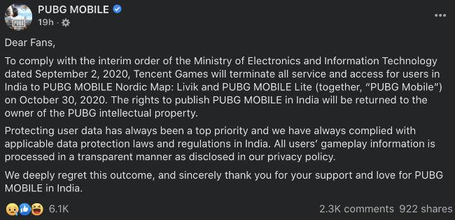 PUBG Mobile has quit India