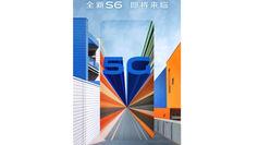 Vivo S6 5G  ஸ்மார்ட்போன் அறிமுகம், விலை மற்றும் மற்ற அம்சங்களை பார்ப்போம் வாருங்கள்.