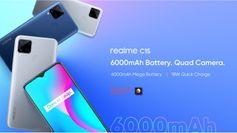 Realme C15 কোয়ালকম এডিশন ভারতে হাজির, লঞ্চ অফারে সস্তা দামে কেনা যাবে এই ফোন