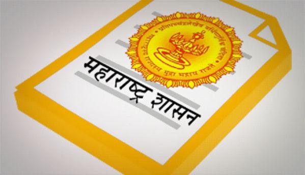 Govt  of Maharashtra releases Maharashtra Govt  Resolutions