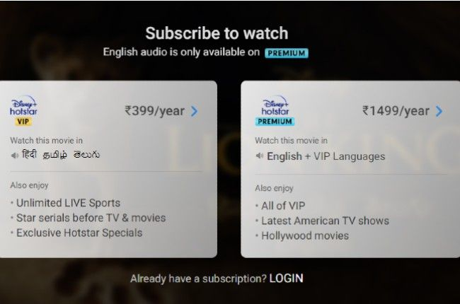 Reliance Jio launches new Rs 598 recharge plan with Disney+ Hotstar VIP subscription
