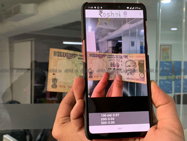 Roshni, an Android app developed by IIT Ropar helps the