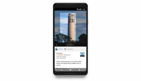 Google Lens now rolling out for iOS devices