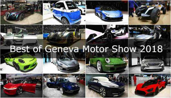 Best of Geneva Motor show 2018