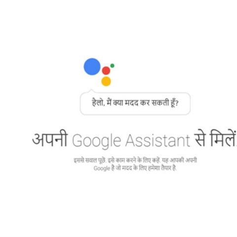 Google Assistant may soon support 14 new languages