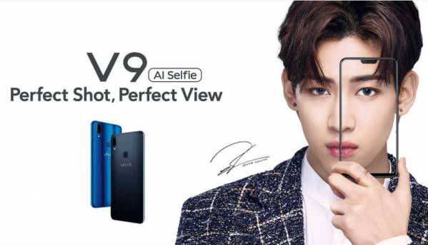 Vivo V9 India launch tomorrow: Price, specs, features and more