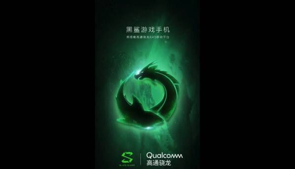 "Xiaomi ""Blackshark"" gaming smartphone teased in poster ahead of launch"