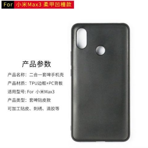 Xiaomi Mi Max 3 case points towards vertically stacked dual-rear cameras, 3.5mm audio jack
