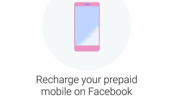 Facebook for Android app enables prepaid mobile recharges in India: Here's how to use it
