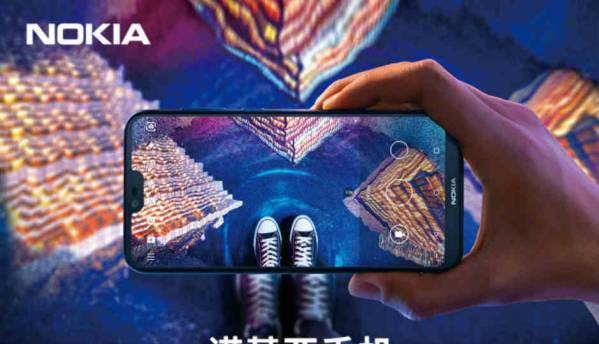 Teaser suggests HMD Global may launch Nokia 6.1 Plus in India soon